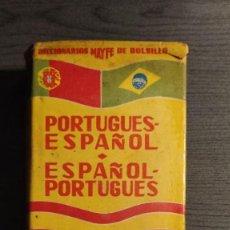 Libros de segunda mano: DICCIONARIOS MAYFE DE BOLSILLO. PORTUGUÉS-ESPAÑOL ESPAÑOL-PORTUGUÉS EDITORIAL MAYFE TAPA DURA CON . Lote 194970072