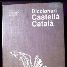 Libros de segunda mano: DICCIONARIO CASTELLANO CATALÁN. BILINGÜE. DIPUT BARCELONA. 1992. Lote 195975083