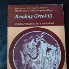 Libros de segunda mano: READING GREEK. 1. TEXTOS. VOCABULARIO Y EJERCICIOS. PUBLICACIONES UNIVERSITARIAS BARCELONA. 1981.. Lote 199035987