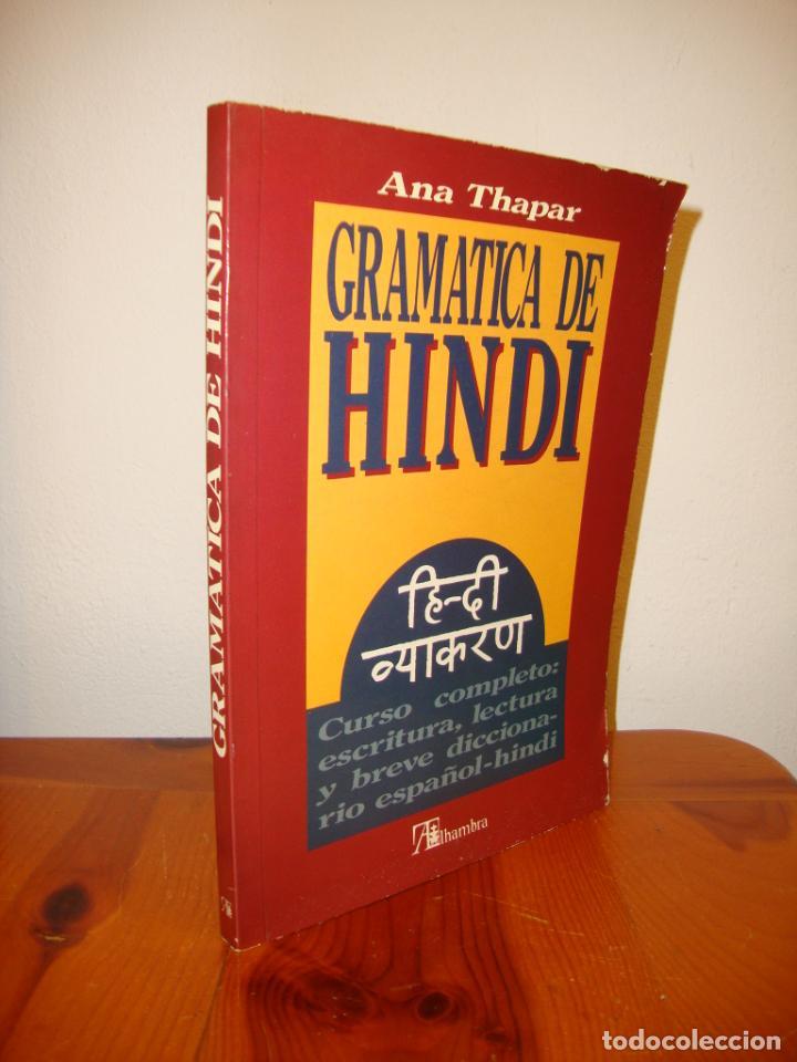 GRAMÁTICA DE HINDI - ANA THAPAR - ALHAMBRA - RARO (Libros de Segunda Mano - Cursos de Idiomas)