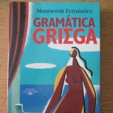 Libros de segunda mano: MONTSERRAT FERNÁNDEZ. GRAMÁTICA GRIEGA. EXTRA ALFAGUARA. 1998. Lote 202089008