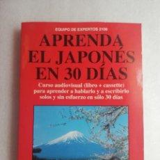Libros de segunda mano: APRENDA EL JAPONES EN 30 DÍAS. Lote 206553471