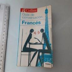 Libros de segunda mano: GUIA DE CONVERSACIÓN FRANCÉS EDICIÓN 2004. Lote 207372173