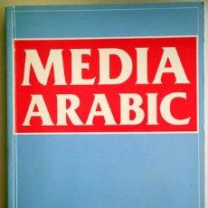 Libros de segunda mano: ASHTIANY, JULIA - MEDIA ARABIC - EDINBURGH 1993. Lote 207909395