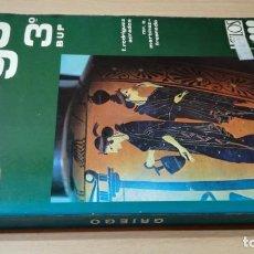Livros em segunda mão: GRIEGO 3 BUP EDITORIAL SILOS W203. Lote 211402462