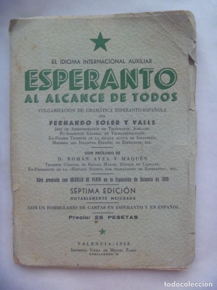 ESPERANTO AL ALCANCE DE TODOS, POR FERNANDO SOLER Y VALLS. 7ª EDICION , VALENCIA 1958 (Libros de Segunda Mano - Cursos de Idiomas)