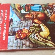 Libros de segunda mano: DICCIONARIO QUECHUA CASTELLANO - HUGO DURAND A - LOS ANDES - LIMA - PERU. Lote 212814838
