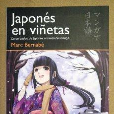 Livros em segunda mão: JAPONÉS EN VIÑETAS: CURSO BÁSICO DE JAPONÉS A TRAVÉS DEL MANGA DE MARC BERNABÉ. Lote 216880260