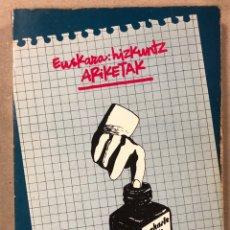 Libros de segunda mano: EUSKARA HIZKUNTZ ARIKETAK. JUAN JOSÉ ZEARRETA - IRAKASLE TALDE BATEK. EKIN ARGITALETXEA 1976.. Lote 216884698