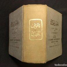 Libros de segunda mano: ENGLISH-ARABIC. ARABIC-ENGLISH. ELIAS POCKET DICTIONARY. CAIRO H. 1940.. Lote 222447902