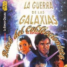 Libros de segunda mano: STAR WARS , LA GUERRA DE LAS GALAXIAS, LA ESPADA OSCURA, KEVIN J. ANDERSON, EDIT.MARTINEZ ROCA, 1998. Lote 237318770