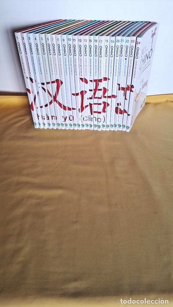 CHINO, EL IDIOMA DEL FUTURO - ( 23 LIBROS, FALTA EL LIBRO 14) Y SIN CD (Libros de Segunda Mano - Cursos de Idiomas)