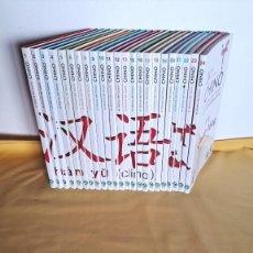 Libros de segunda mano: CHINO, EL IDIOMA DEL FUTURO - ( 23 LIBROS, FALTA EL LIBRO 14) Y SIN CD. Lote 239873740
