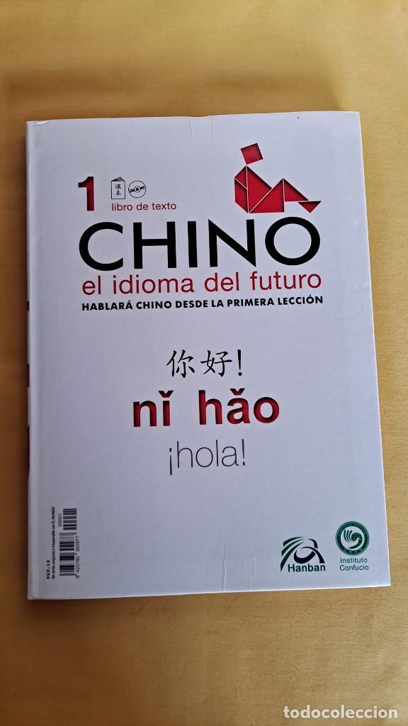 Libros de segunda mano: CHINO, EL IDIOMA DEL FUTURO - ( 23 LIBROS, FALTA EL LIBRO 14) Y SIN CD - Foto 2 - 239873740