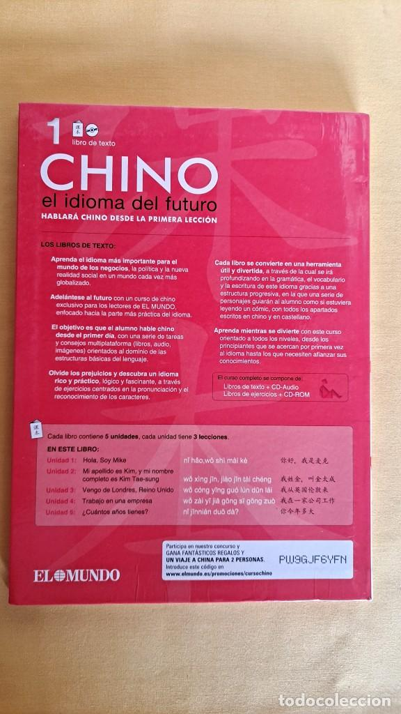 Libros de segunda mano: CHINO, EL IDIOMA DEL FUTURO - ( 23 LIBROS, FALTA EL LIBRO 14) Y SIN CD - Foto 4 - 239873740