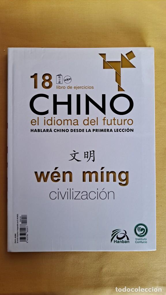 Libros de segunda mano: CHINO, EL IDIOMA DEL FUTURO - ( 23 LIBROS, FALTA EL LIBRO 14) Y SIN CD - Foto 5 - 239873740