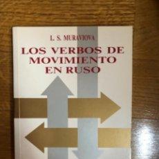 Livros em segunda mão: LOS VERBOS DE MOVIMIENTO EN RUSO MURAVIOVA. Lote 243004075