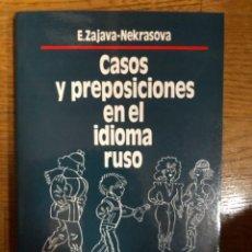 Libros de segunda mano: CASOS Y PREPOSICIONES EN EL IDIOMA RUSO. Lote 243004230