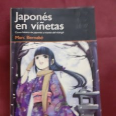 Libros de segunda mano: JAPONES EN VIÑETAS.CURSO BASIVO A TRAVES DE MANGA DE MARC 8ª. EDICIÓN 2011. Lote 243305475