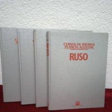 Libros de segunda mano: CURSOS DE IDAS PLANETA-AGOSTINI. RUSO. Lote 243971385