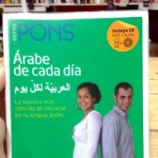 Libros de segunda mano: ÁRABE DE CADA DÍA. LA MANERA MÁS SENCILLA DE INICIARSE EN LA LENGUA ÁRABE. Lote 245077710