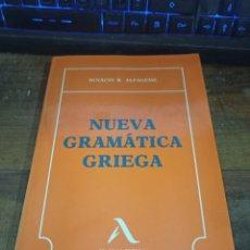 Libros de segunda mano: NUEVA GRAMÁTICA GRIEGA I. RODRÍGUEZ ALFAGEME PUBLICADO POR EDITORIAL COLOQUIO, S.L., MADRID, 1988. Lote 269967638