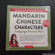Libros de segunda mano: MANDARIN CHINESE CHARACTERS CHINO CHINA MANDARÍN CURSO IDIOMA. Lote 272386578