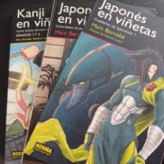 Libros de segunda mano: MARC BERNABÉ JAPONÉS KANJI EN VIÑETAS JAPÓN CURSO DE IDIOMA MANGAS. Lote 277213313