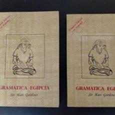 Libros de segunda mano: GRAMÁTICA DE LA LENGUA EGIPCIA - SIR ALAN GARDINER. - ANTIGUO EGIPTO. Lote 280219438