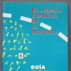 Libros de segunda mano: EL IDIOMA ESPAÑOL EN EL DEPORTE. GUÍA PRÁCTICA. Lote 287595073