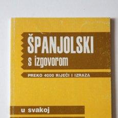 Libros de segunda mano: SPANJOLSKI S IZGOVOROM. PREKO 4000 RIJECI I IZRAZA. PRAKTICNI PRIRUCNIK SERBOCROATA SERBOBOSNIO. Lote 293791478
