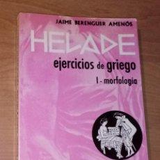 Libros de segunda mano: JAIME BERENGUER AMENÓS - HELADE. EJERCICIOS DE GRIEGO. I. MORFOLOGÍA. Lote 295890563