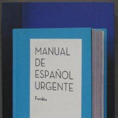Libros de segunda mano: MANUAL DEL ESPAÑOL URGENTE. DEBATE. Lote 295946028