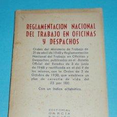 Libros de segunda mano: REGLAMENTACIÓN NACIONAL DEL TRABAJO EN OFICINAS Y DESPACHOS. EDIT. GARCIA ENCISO. 1951.. Lote 25229739