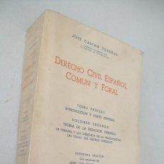 Libros de segunda mano: DERECHO CIVIL ESPAÑO, COMÚN Y FORAL-JOSÉ CASTAN TOBEÑAS-1971- INSTITUTO EDITORIAL REUS. Lote 28480509