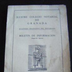 Libros de segunda mano: BOLETIN INFORMACIÓN (2ª ÉPOCA) ACADEMIA GRANADINA DEL NOTARIO. ILTRE. COLEGIO NOTARIAL. Nº37. 1984.. Lote 31455877