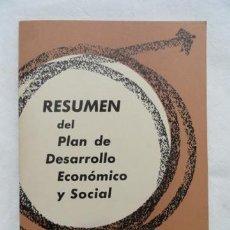 Libros de segunda mano: RESUMEN DEL PLAN DE DESARROLLO ECONÓMICO Y SOCIAL. AÑO 1964-1967.. Lote 33091167