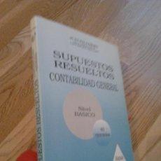 Libros de segunda mano: SUPUESTOS RESUELTOS - CONTABILIDAD GENERAL (NIVEL BÁSICO) / JUAN PALOMERO. Lote 34317269