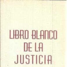 Libros de segunda mano: LIBRO BLANCO DE LA JUSTICIA. CONSEJO GENERAL DEL PODER JUDICIAL. MADRID. 1997. Lote 39854195