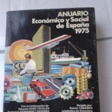 Libros de segunda mano: ANUARIO ECONOMIO Y SOCIAL DE ESPAÑA AÑO 1975. Lote 40637782