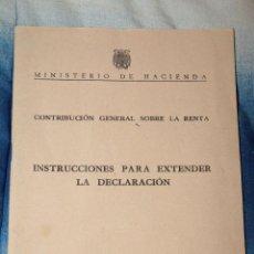 Libros de segunda mano: CONTRIBUCIÓN GENERAL SOBRE LA RENTA. INSTRUCCIONES LA DECLARACIÓN. Mº HACIENDA. 1960. -DOCC-. Lote 46638566