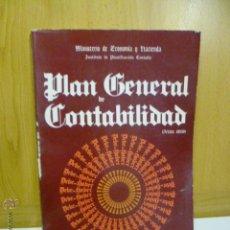 Libros de segunda mano: PLAN GENERAL DE CONTABILIDAD - MINISTERIO DE ECONOMIA Y HACIENDA.. Lote 47007928