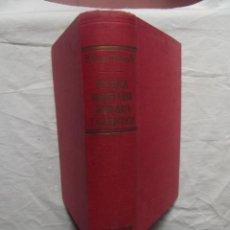 Libros de segunda mano: POLITICA MONETARIA BANCARIA Y CREDITICIA CURSO DE POLITICA ECONOMICA CONTEMPORANEA POR PEDRO GUAL. Lote 57184379