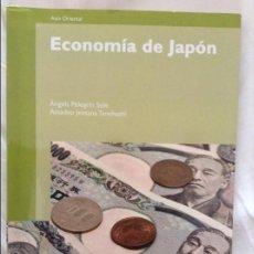 Libros de segunda mano: ECONOMÍA DE JAPÓN - ÀNGELS PELEGRÍN Y AMADEU JENSANA - EDITORIA UOC. Lote 58636040