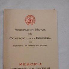 Libros de segunda mano: AGRUPACIÓN MUTUA DEL COMERCIO Y DE LA INDUSTRIA. MEMORIA 1959. Lote 60606327