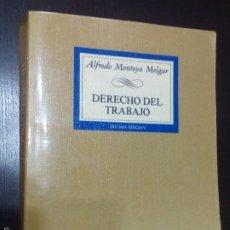 Libros de segunda mano: DERECHO DEL TRABAJO, ALFREDO MONTOYA MELGAR. Lote 60684795