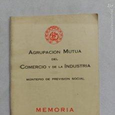 Libros de segunda mano: AGRUPACION MUTUA DEL COMERCIO Y DE LA INDUSTRIA. MEMORIA 1959.. Lote 60780463