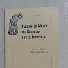 Libros de segunda mano: AGRUPACIÓN MUTUA DEL COMERCIO Y DE LA INDUSTRIA. MEMORIA 1952. Lote 60781023