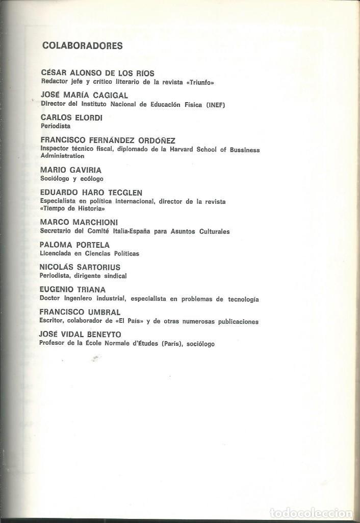 Libros de segunda mano: RAMON TAMAMES ET ALII. ANUARIO ECONOMICO Y SOCIAL DE ESPAÑA 1977.PLANETA 1ª EDICION BARCELONA 1977 - Foto 3 - 62083004