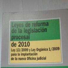 Libros de segunda mano: LIBRO TECNOS LEYES DE REFORMA DE LA LEGISLACIÓN PROCESAL DE 2010. Lote 64820071